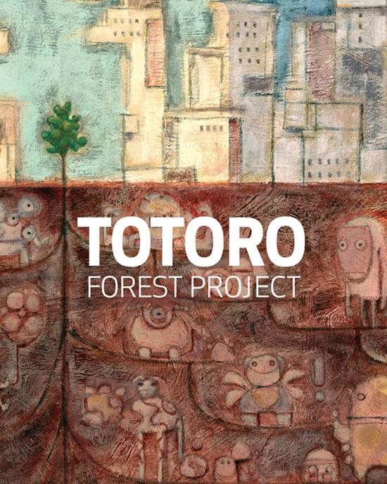 Book_Cover_Totoro-