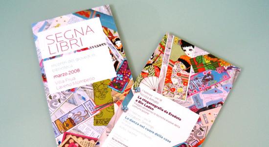 brochure15
