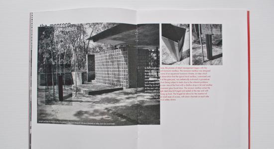brochure16